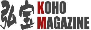 KOHO Magazin